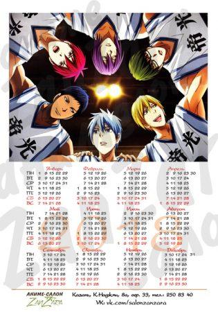 Календарь А4 (1)